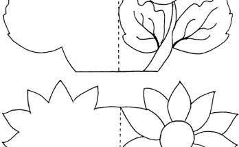 Dibujo Flor para regalar a mamá