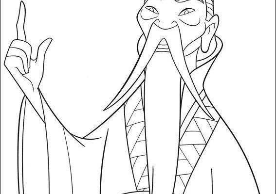Dibujo El Emperador de China