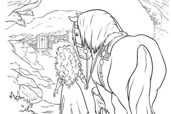 Dibujo La princesa Brave se adentra en el bosque